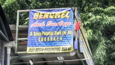 Bengkel Mobil Arek Suroboyo